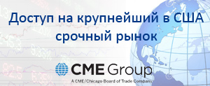 cme_2015